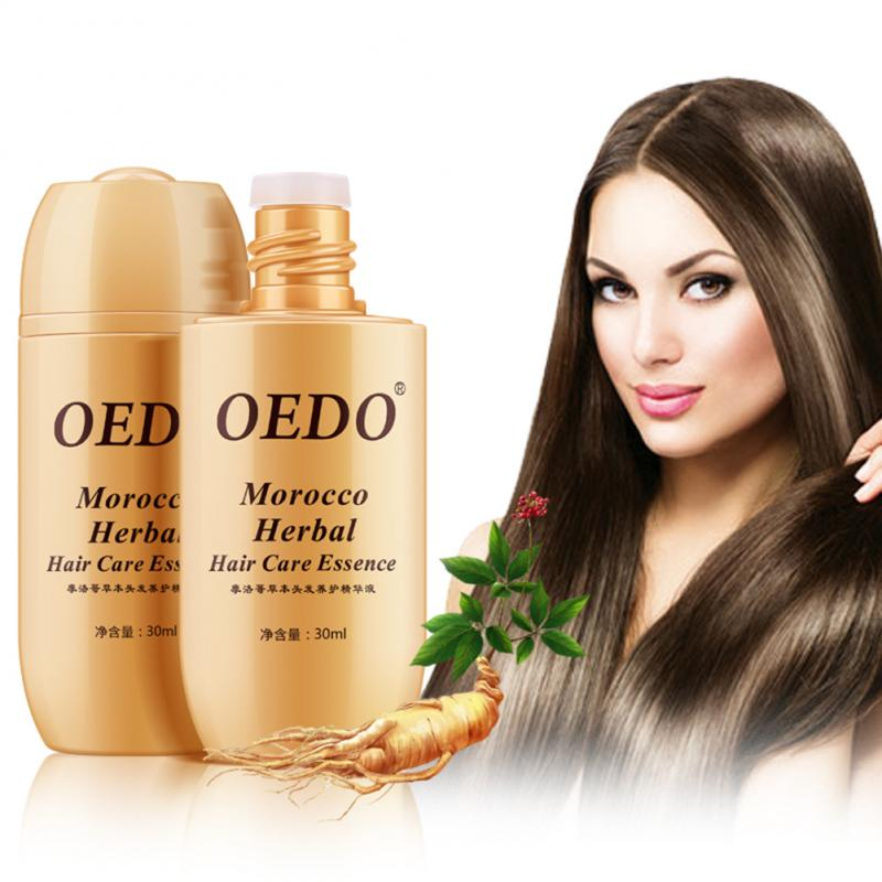30ml Morocco Herbal Ginseng Hair Care Essence Powerful Hair Growth Care Mask TSLM1