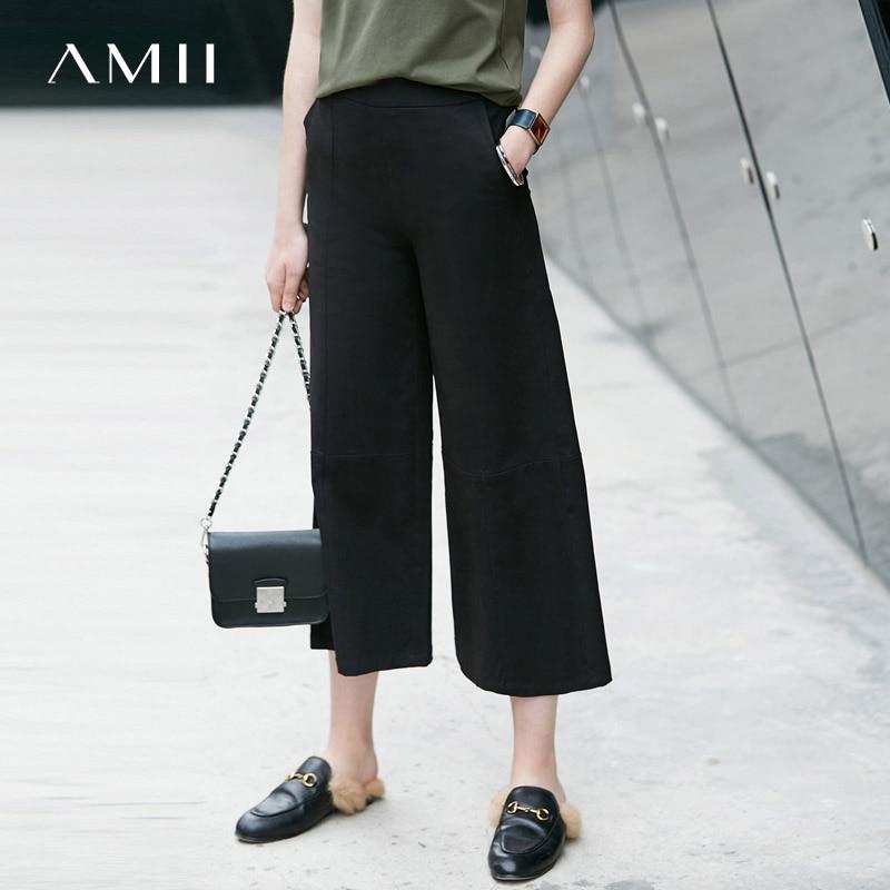 Amii Minimalist Loose Wide Leg Pants Autumn Women Solid High Waist Female Casual Pants 11840062
