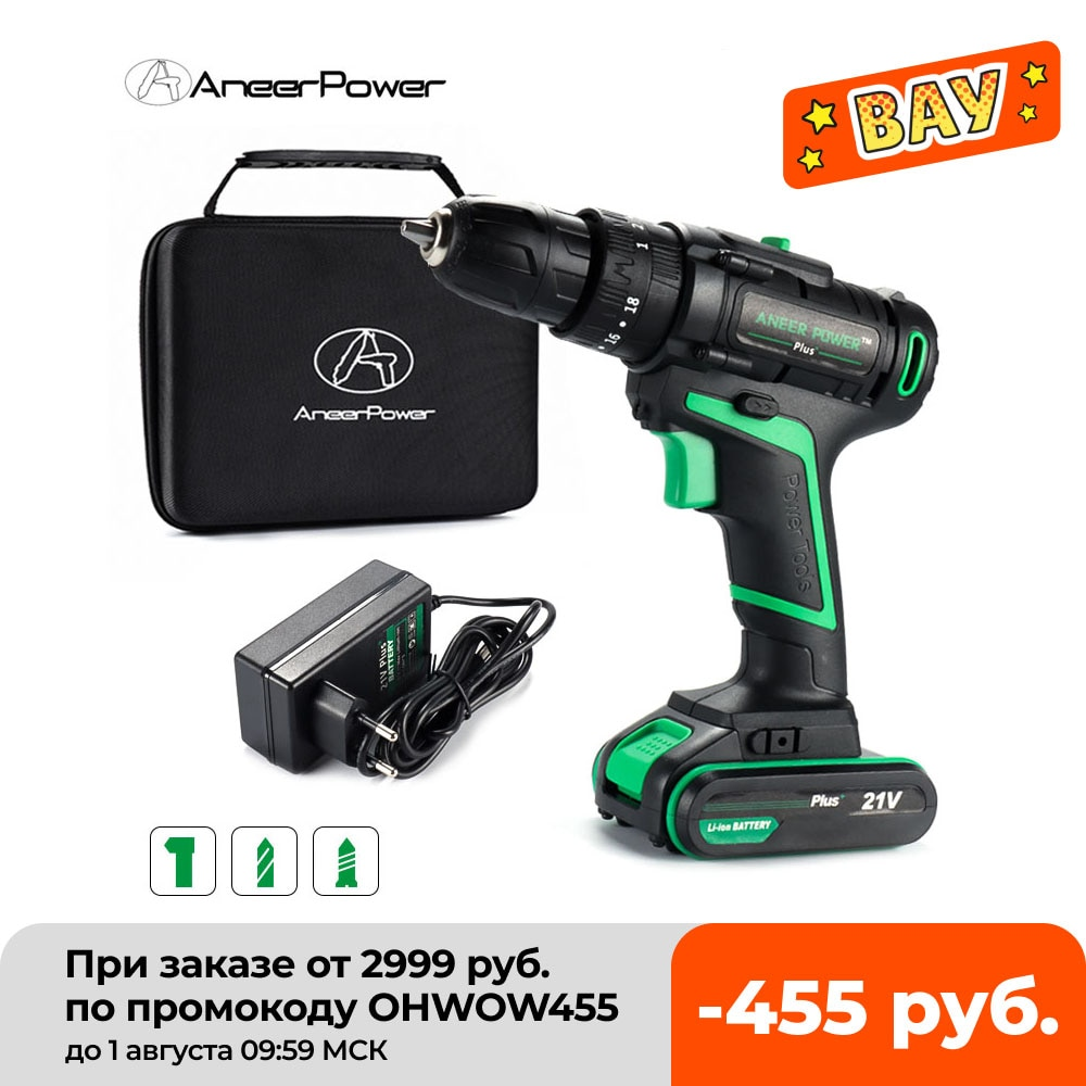 cordless drill 21v power tools 3 in 1 with impact function rotary tool electric screwdriver 21V Wireless Impact Drill Electric Screwdriver Hand Electric Drill 1500 MAh Lithium Battery Cordless Drill Home Diy Power Tools