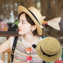 Naza Same Product Flat Top Flat Brim Wheat-Straw Hat Fresh Sun Shade Top Hat Summer Sun Protection H