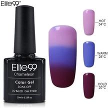 Elite99 10ml changement de température couleur Gel vernis thermique vernis à ongles Gel UV vernis émail Semi Permanent Nail Art manucure