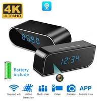 Мини-камера для домашней безопасности HD 4K 1080P, Wi-Fi IP, скрытая ИК камера ночного вида с будильником, цифровая видеокамера P2P Micra Cam