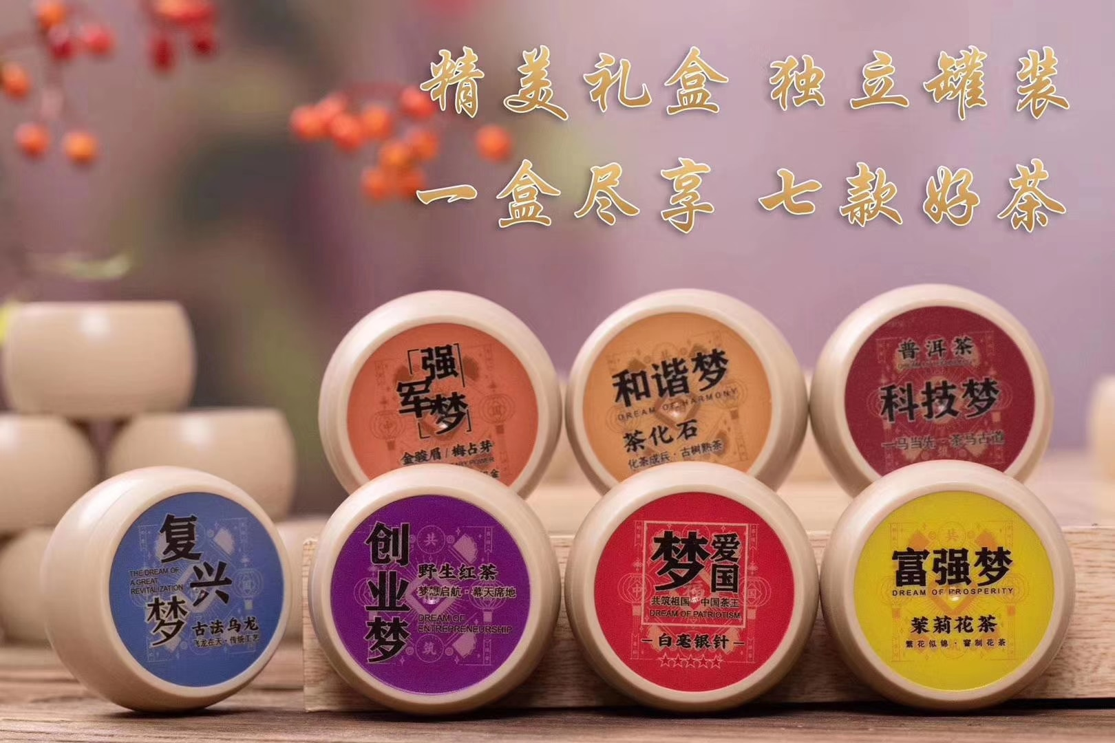 2020 شاي الألونج الشاي الأسود الذهب Junmei الشاي الأحفوري بوير الشاي Baihao الفضة إبرة الياسمين الشاي البري الأسود الشاي أعلى درجة هدية صندوق