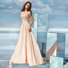 Pink A-line Jewel Poretrait Sweep/Brush Floor length Beading Applique Zipper Sleeveless Open back Ev
