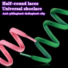 1 pair/classic round shoelace high quality casual sports shoelace 120cm outdoor men and women shoela