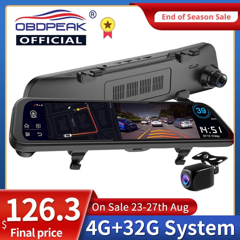 Зеркало заднего вида Автомобильный с видеорегистратором, 4 Гб ОЗУ, 32 Гб ПЗУ, 12 '', ADAS, Android 1080P, GPS-навигатор, регистратор камеры заднего вида