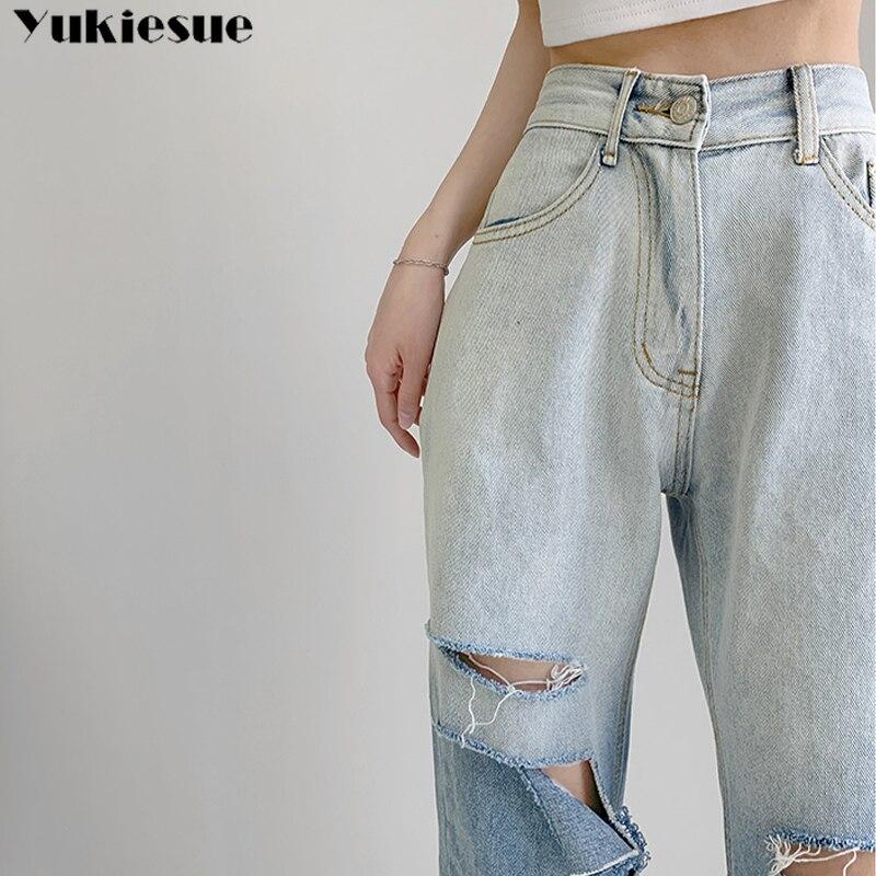 streetwear high waist women's fashion jeans woman ripped hole women wide leg pants trousers female j