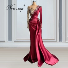Middle East Beaded Evening Dresses 2021 Dubai Illusion Red Carpet Gowns Saudi Arabia Party Prom Gown