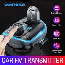 AOSHIKE voiture FM transmetteur Bluetooth 5.0 FM Radio modulateur voiture Kit 3.1A USB chargeur de voiture mains libres sans fil Audio lecteur MP3