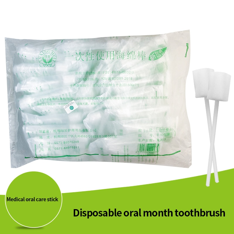 200pcsMedical oral care stick sponge polyester cotton stick mouth disposable toothbrush patient elderly cleaning for Health care