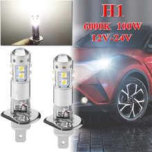 2 шт. Автомобильный светодиодный головной светильник 6000K H1 80 Вт высокой мощности Мощность COB светодиодный головной светильник дальнего и бли...