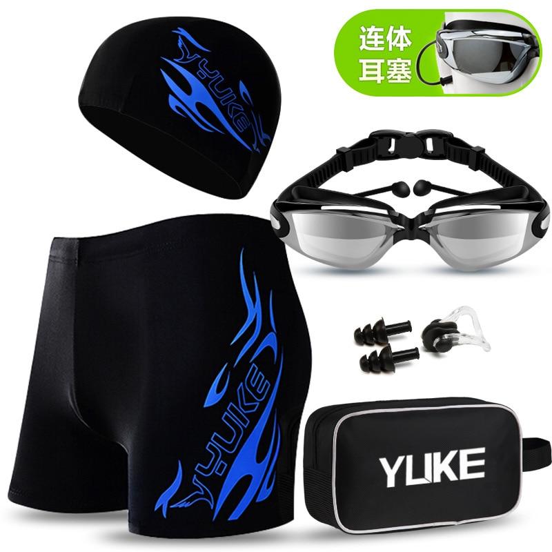 YUKE Swim suits men swimwear with Swimming Goggles Cap Ear Plugs Nose Clip and mens swim briefs swimming shorts for men swim
