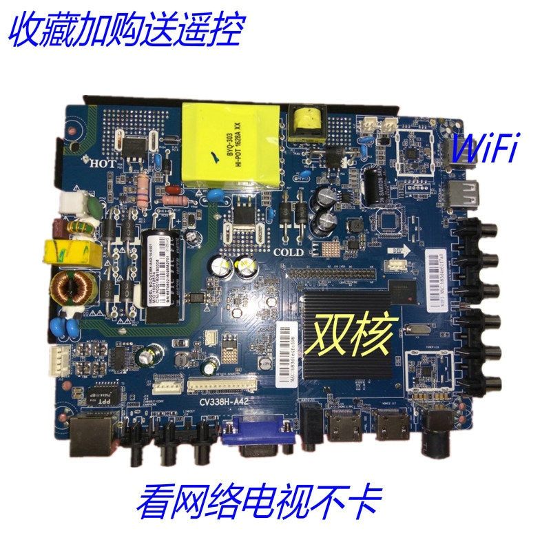 CV338H-A42 jinruixian Tarjeta de transmisión de red de doble núcleo número original 512M + 4G enviar control remoto