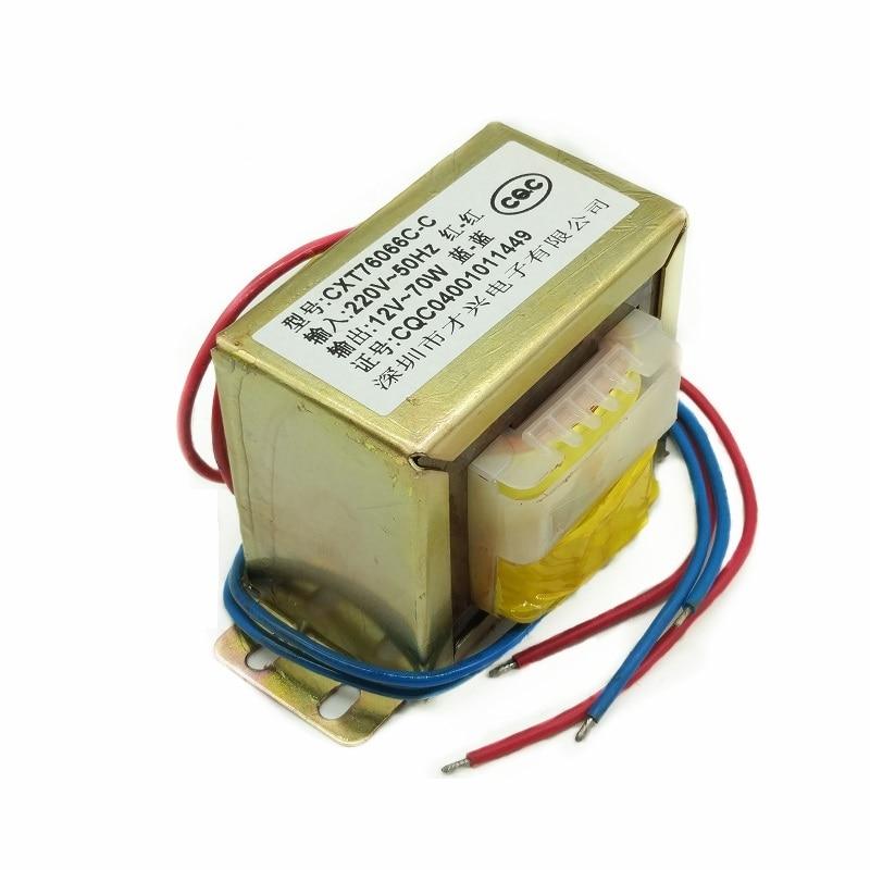 Transformador de potencia de 70W, transformador de Audio de bobina EI66 DB-70VA,...