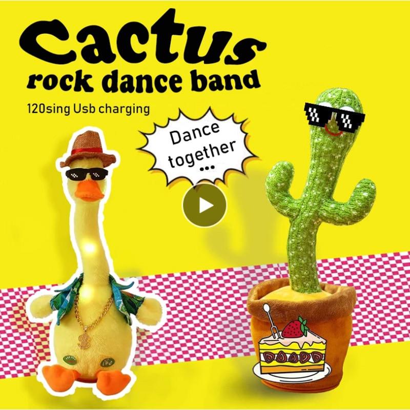 Танцы кактус электрическая игрушка плюшевая пение 120 песен Танцы и скручивания утка светящиеся, голосовой взаимодействие плюшевые игрушки ...