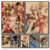 WTQ     affiches de peinture sur toile Anime Gintama  retro  decor mural  tableau dart mural pour decoration de salon  decoration de maison