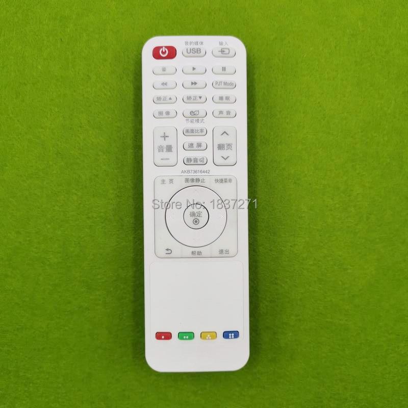 original remote control for LG PH150G PH150B projector