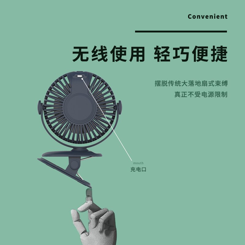 Circulator Electric Fan Cooling Home Rechargeable Personalised Fan Extender Aromatherapy Trough Evantail Cooling Products AG50SZ enlarge