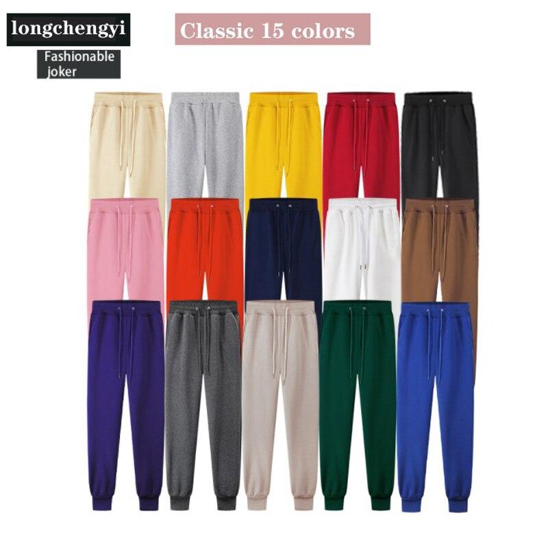 Мужские модные джоггеры 2021, Брендовые брюки, повседневные спортивные штаны, джоггеры, 15 цветов, спортивные штаны для мужчин, для фитнеса, тре...