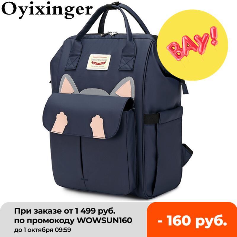 Вместительные школьные ранцы для девочек младшей и старшей школы, женские красивые рюкзаки, дорожные Водонепроницаемые Детские рюкзаки, 2021
