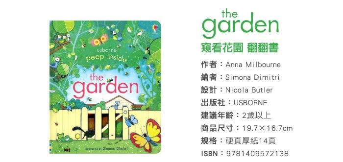 Mira dentro del jardín inglés educativo 3D Flap Picture Books niños lectura libro para 3-6 años de edad