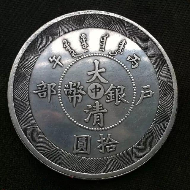 Moneda china Qing dinastía Guangxu emperador HuBu monedas de dólar de plata 8,8 cm recuerdo para decorar el hogar regalos acabado antiguo