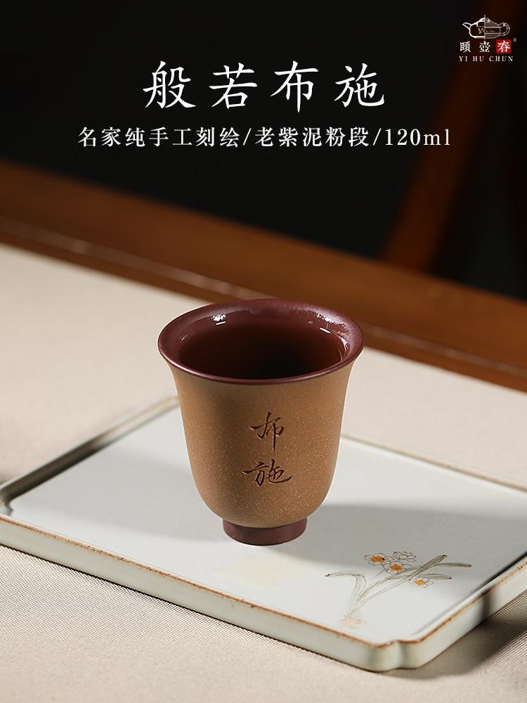 Muestra de arena de taza de té masters cup famosa Casa té...
