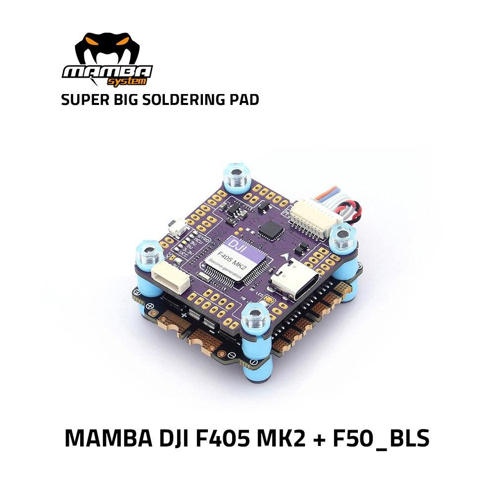 Контроллер полета DIATONE MAMBA с F405 DJI MK2 Betaflight FC F50 BLS 50A3-6S Dshot600 FPV Racing Brushless ESC f