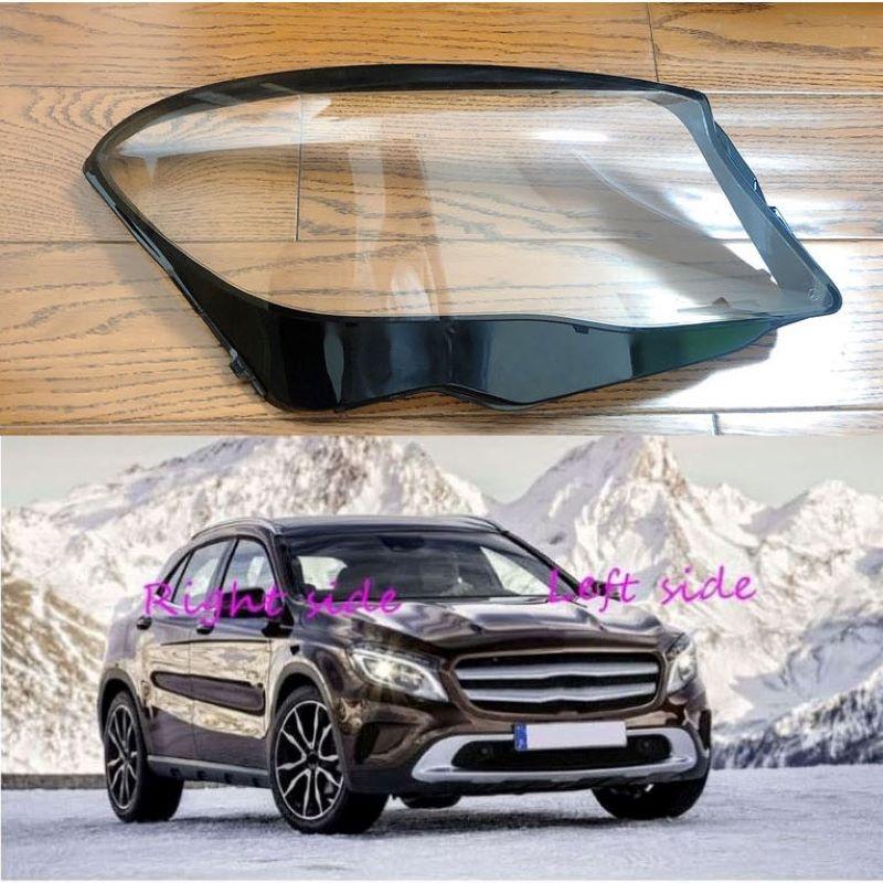 For Mercedes Benz GLA W156 GLA200 GLA220 GLA260 2015 2016 2017 2018 Car Headlight cover Headlamp Lens Auto Shell Cover