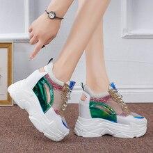 Rimocy النساء الصنادل الصيف تنفس شبكة منصة مكتنزة أحذية رياضية السيدات الموضة بريق إسفين أحذية عالية الكعب صناديل للنساء