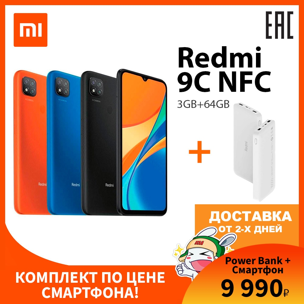 "Xiaomi Redmi 9C 9 C 3GB 64GB teléfono inteligente Helio G35 Octa Core 6,53 ""DotDrop pantalla 13MP Triple cámaras 5000mAh"