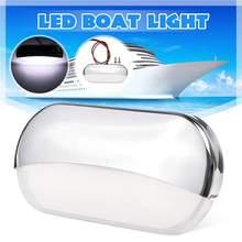 DC 12V Marine Boat Transom LED Wall Light Stainless Steel White LED Tail Lamp Yacht Accessories IP67 Corridor Lighting Lamp
