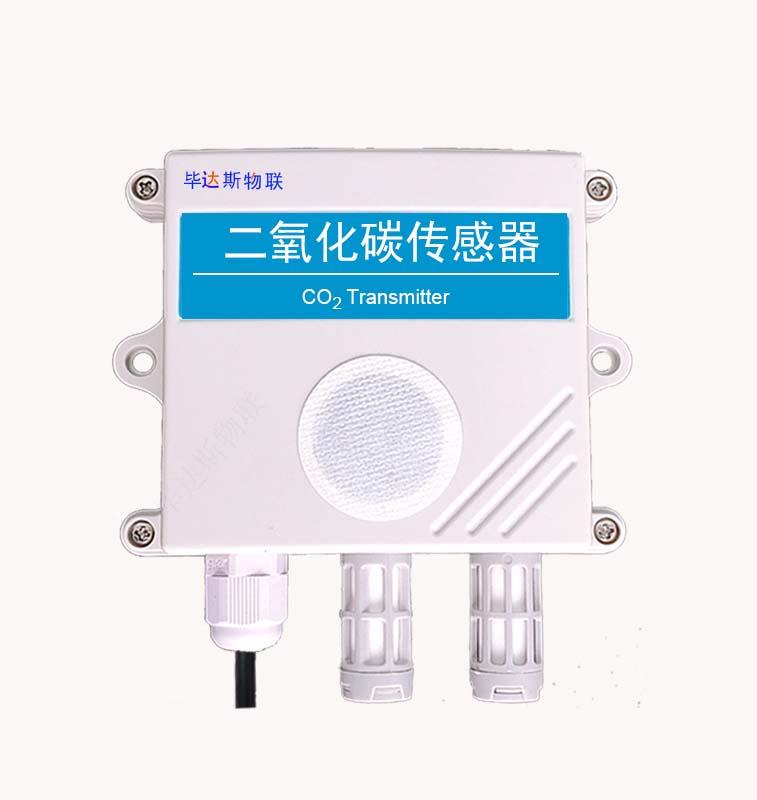 مستشعر ثاني أكسيد الكربون ، جهاز إرسال CO2 ، تركيز ثقافة الدفيئة ، غاز الأشعة تحت الحمراء مع ضوء درجة الحرارة والرطوبة