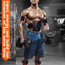 Muscle Stimulator Waist Belt Arm Leg Hip Band Portable USB Rechargeable Fitness Machine Abdominal Exerciser Training Device