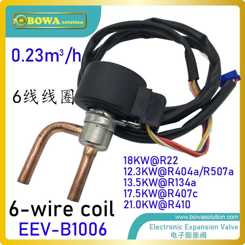 21KW (R410) صمام التوسع الإلكتروني هو مناسبة ل 5P سخان مياه مضخة الحرارة ، استبدال صمامات إيمرسون EX أو صمامات كاريل ExV