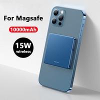 Новинка 2021, 10000 мАч, магнитное беспроводное портативное зарядное устройство для iphone 12 magsafe, 15 Вт, быстрое зарядное устройство, внешняя батаре...