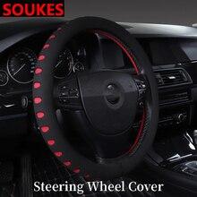 38cm Car Handle Steering Wheel Non-slip Cover For BMW E46 E90 E60 E36 F20 X5 Ford Focus 2 3 1 Peugeot 206 307 308 Saab