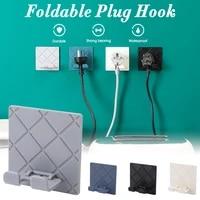 wall hook foldable socket hook adhesive power plug socket holder plastic wall door hanger for room kitchen wall storage organize