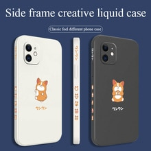 Big Ear Corgi Case For iPhone 12 Pro Max 11 X XS  XR XSMAX SE2020 8 8Plus 7 7Plus 6 6S Plus Liquid S