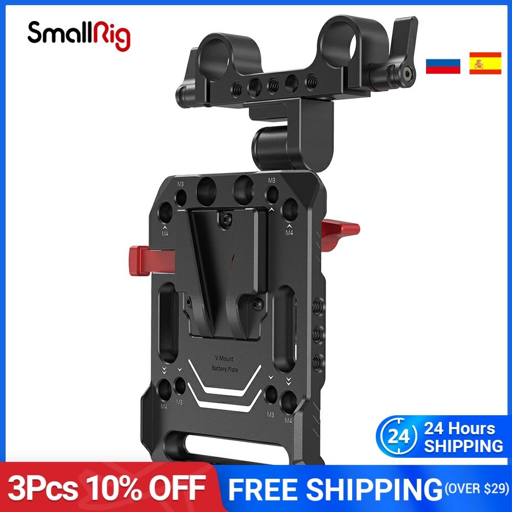 SmallRig V Mount Battery Plate with Adjustable Arm 2991