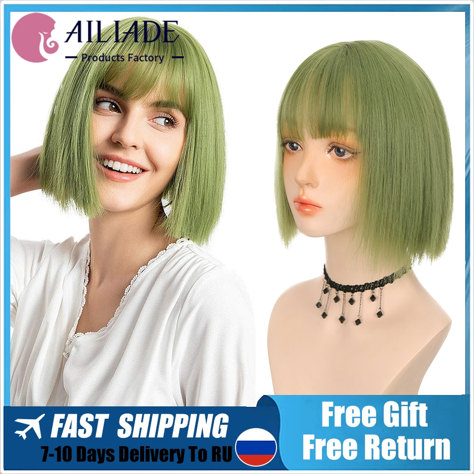 aliexpress.com - AILIADE 11-inch Synthetic Short Straight Bob Wig with Bang Heat Resistant Green Lolita Anime Cosplay Wigs for Women Daily Hair