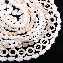 Perles disolation amples, coque naturelle, différentes formes, pour la fabrication de bijoux, de colliers, accessoires, cadeau pour femmes, Bracelet à bricoler soi-même