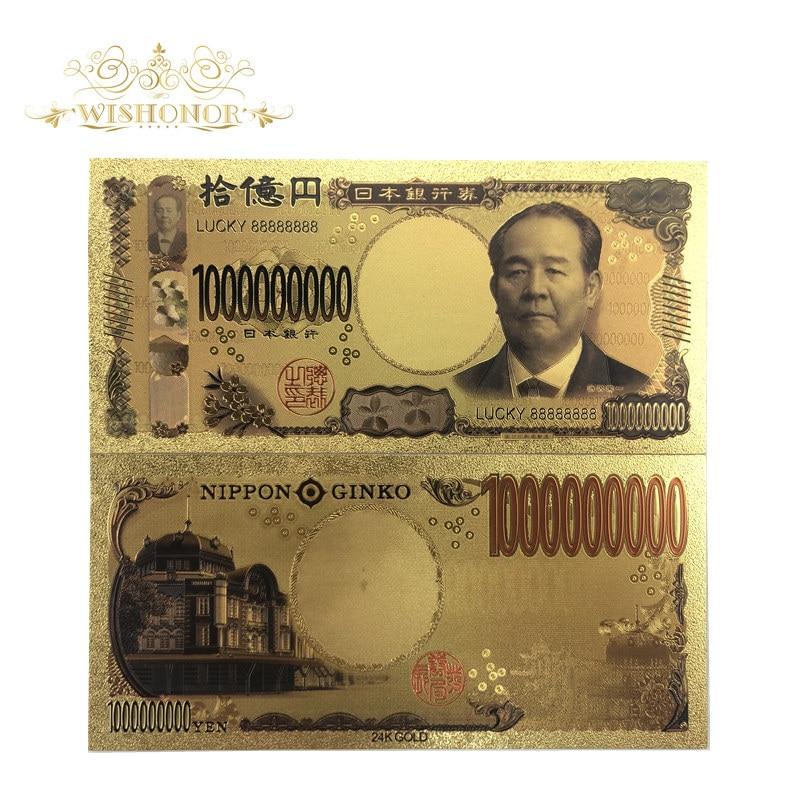 Lote de 10 unidades, billete de Japón de 888 colores de la suerte, 1 billón de yenes, billetes de 99.9%, papel falso chapado en oro para colección