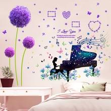 [shijuekongjian] Piano Girl Wall Sticker DIY Purple Dandelions Flower Mural Decals for House Kids Room Baby Bedroom Decoration