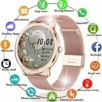 LIGE 2021 Новый смарт-часы для мужчин и женщин с датчиком пульса, приборы для измерения кровяного давления водонепроницаемые женские умные часы...