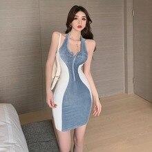 2021summer New Sexy Elegant Halter Beauty Back Zipper Skinny Sheath Design Dress Women's Fashion
