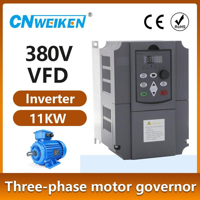 محول تردد للمحرك 380 فولت 11KW/7.5KW/5.5KW/2.2Kw 3 المرحلة المدخلات وثلاثة إخراج 50hz/60hz التيار المتناوب محرك VFD العاكس