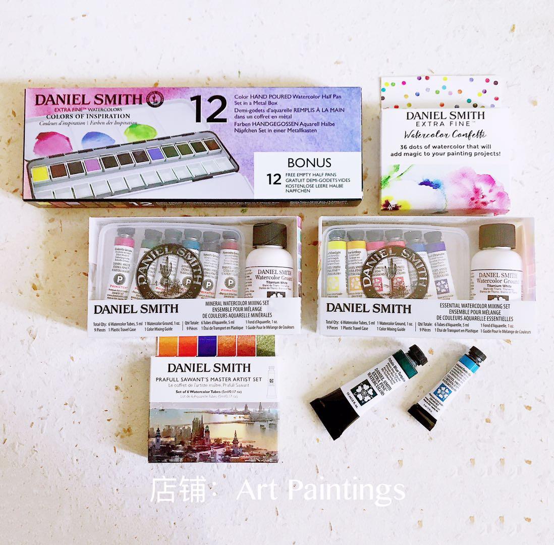 Pinturas de acuarela de Grado Maestro, 12 colores, caja de lata de...