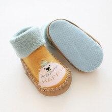 Toddler Baby Socks With Rubber Soles Newborn Baby Girls Boys Winter Thick Children Floor Socks Shoes Anti Slip Soft Sole Sock