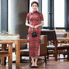 Vintage soie robe de fête de mariage femmes élégantes col Mandarin longue Cheongsam Vestidso haute fente Sexy impression fleur Qipao